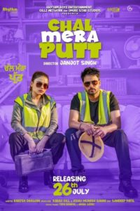 Chal Mera Putt 2019 Full Punjabi Movie 1080p, 720p & 480p