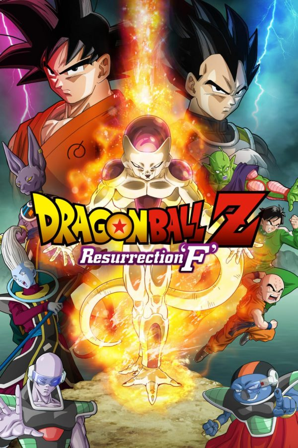 "Poster for the movie ""Dragon Ball Z: Resurrection 'F'"""