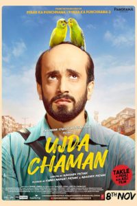Ujda Chaman 2019 Full Hindi Movie HD x264 720p & 480p 400MB