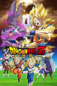 Dragon Ball Z: Battle of Gods Full Movie in Hindi 2013