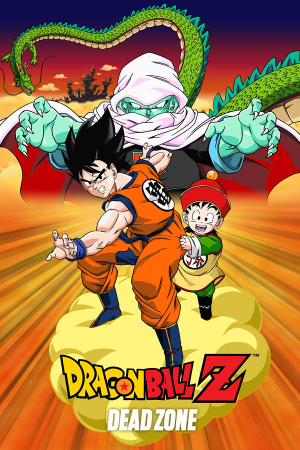 "Poster for the movie ""Dragon Ball Z: Dead Zone"""