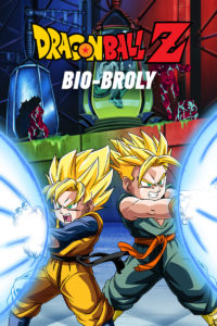 Dragon Ball Z: Bio-Broly Full Movie in Hindi 720p 1994