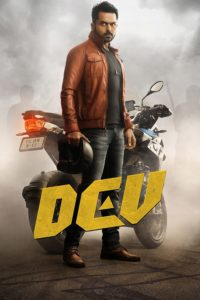 Dev Full Movie Download 2019 1080p 720p 480p