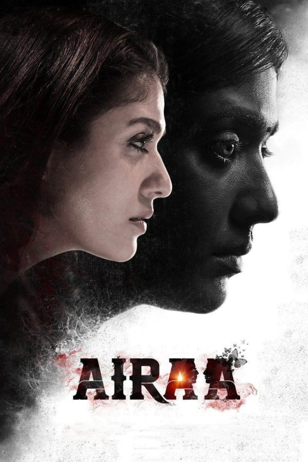 "Poster for the movie ""Airaa"""