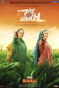 Saand Ki Aankh 2019 Full Movie in HD 1080p 720p 480p