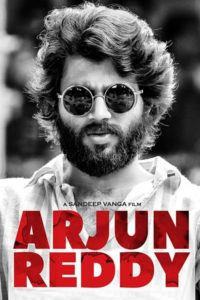 Arjun Reddy Full Movie Download 2017 | 720 480p