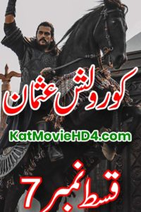Kurulus Osman Episode 7 with Urdu Subtitles Full HD Download