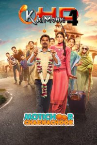 Motichoor Chaknachoor 2019 Full Movie in Hindi 1080p 720p & 480p
