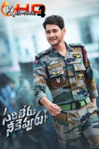 Sarileru Neekevvaru 2020 Full Telugu Movie in Hindi 1080p 720p 480p