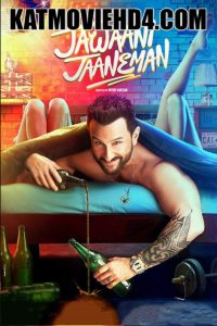 Jawaani Jaaneman 2020 Full Hindi Movie 720p 480p