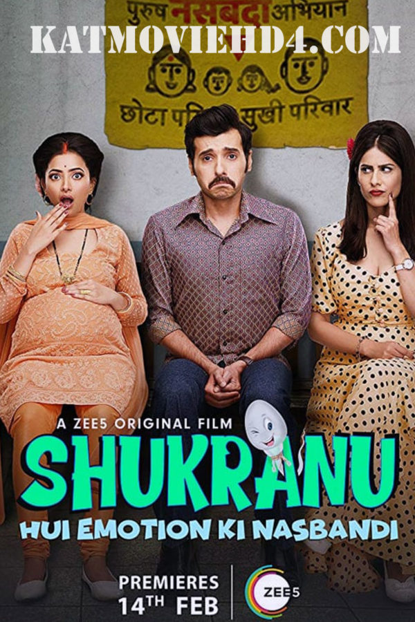 Shukranu Full Movie in Hindi by KatMovieHD4.com