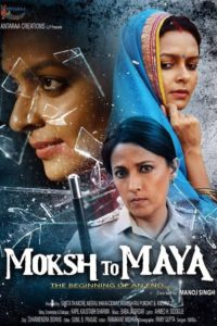 Moksh To Maya Download Full Hindi Movie 1080p 720p
