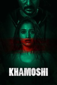 Khamoshi Download Full Hindi Movie 1080p 720p