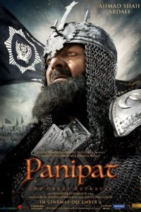 Panipat Download Full Hindi Movie 1080p 720p