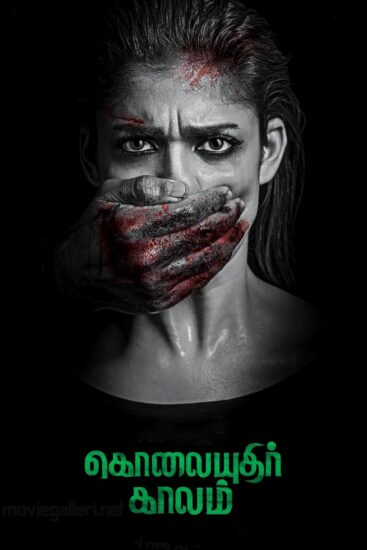"Poster for the movie ""Kolaiyuthir Kaalam"""