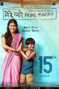 Mere Pyare Prime Minister Download Full Hindi Movie 1080p 720p