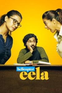 Helicopter Eela Download Full Hindi Movie 1080p 720p