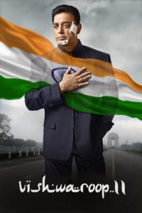 Vishwaroopam II Download Full Hindi Movie 1080p 720p
