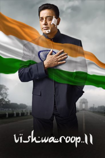 "Poster for the movie ""Vishwaroopam II"""