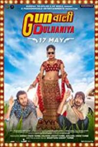 Gunwali Dulhaniya Download Full Hindi Movie 1080p 720p