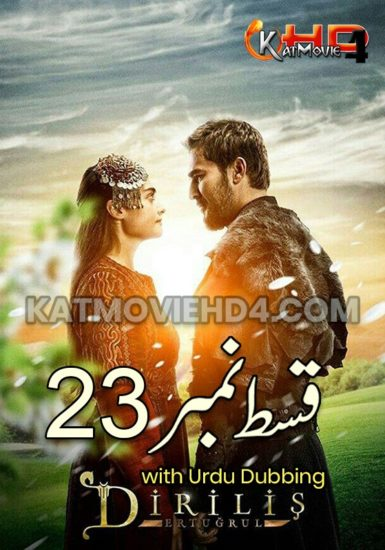 Dirilis Ertugrul Season 1 Episode 23 with Urdu Dubbing by KatMovieHD4
