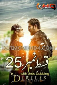 Dirilis Ertugrul Season 1 Episode 25 in Urdu Download HD