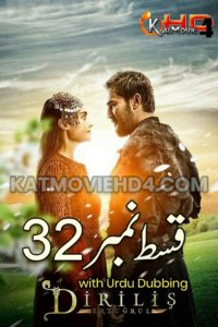 Dirilis Ertugrul Season 1 Episode 32 in Urdu Download HD