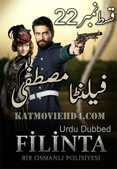 Filinta Mustafa Season 1 Episode 22 in Urdu by KatMovieHD4