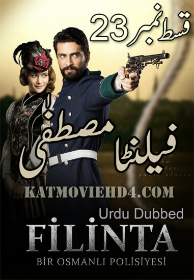 Filinta Mustafa Season 1 Episode 23 in Urdu by KatMovieHD4