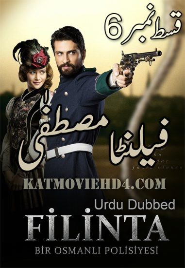 Filinta Mustafa Season 1 Episode 6 in Urdu by KatMovieHD4