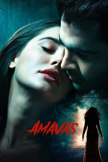"Poster for the movie ""Amavas"""