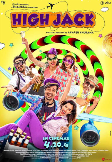 "Poster for the movie ""Bioscopewala"""