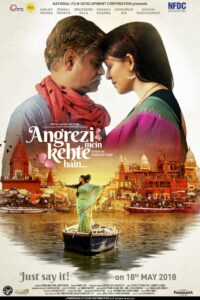 Angrezi Mein Kehte Hain Download Full Hindi Movie 1080p 720ph