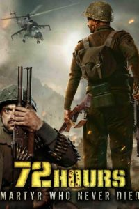 72 Hours Download Full Hindi Movie 1080p 720p