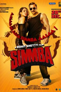 Simmba Download Full Hindi Movie 1080p 720p