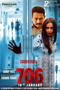 706 Download Full Hindi Movie 1080p 720p