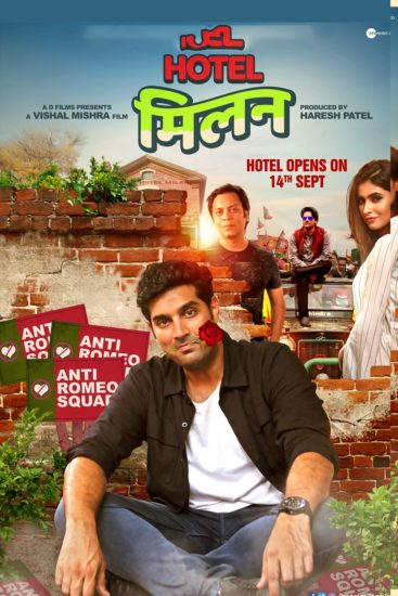 "Poster for the movie ""Mohalla Assi"""