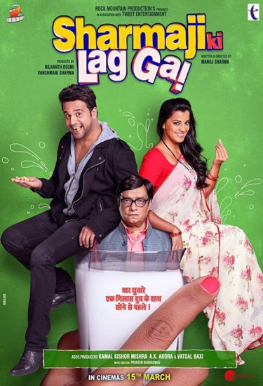 "Poster for the movie ""Sharmaji Ki Lag Gai"""