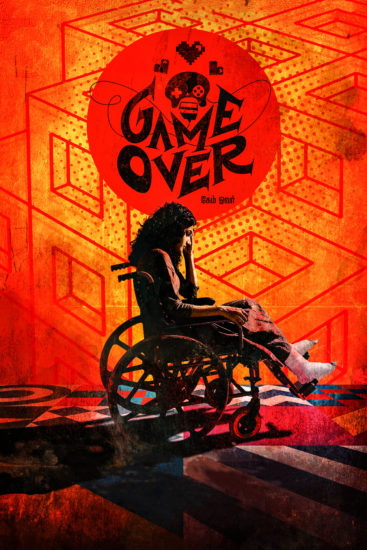 "Poster for the movie ""Game Over"""