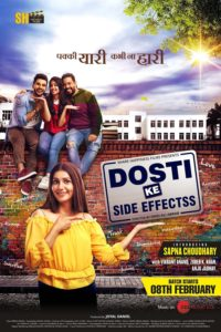 Dosti Ke Side Effects Download Full Hindi Movie 1080p 720p