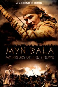Download Myn Bala Movie with Urdu Subtitles in HD 1080p 720p 480p