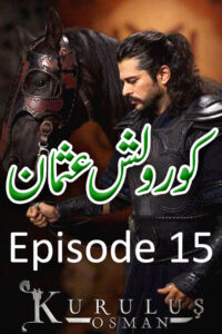Kurulus Osman Episode 15 with Urdu Subtitles Full HD Download