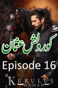 Kurulus Osman Episode 16 with Urdu Subtitles Full HD Download