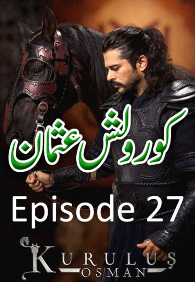 Kurulus Osman Episode 27 with Urdu Subtitles by KatMovieHD4
