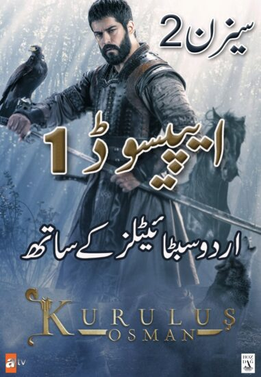 Kurulus Osman Season 2 Episode 1 with Urdu Subtitles Full HD Download