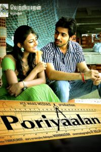 Poriyaalan 2020 Hindi Full Movie HD Print Free Download