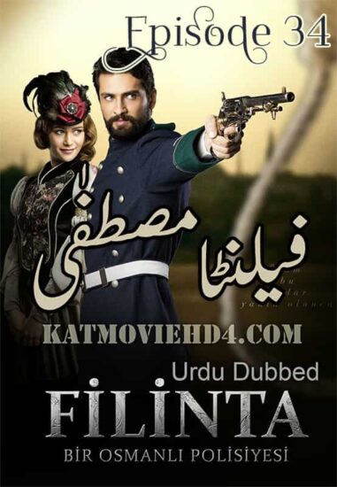 Filinta Mustafa Season 1 Episode 34 in Urdu by KatMovieHD4