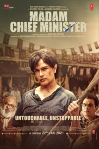 Download Madam Chief Minister 2021 Hindi Full Movie 1080p 720p 480p