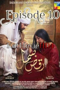 Raqs-e-Bismil Episode 10 HUM TV Drama 26 February 2021