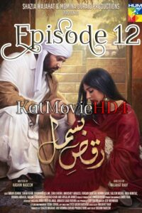 Raqs-e-Bismil Episode 12 HUM TV Drama 12 March 2021
